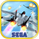 After Burner Climax 1.0.4 (MOD Free Shopping)