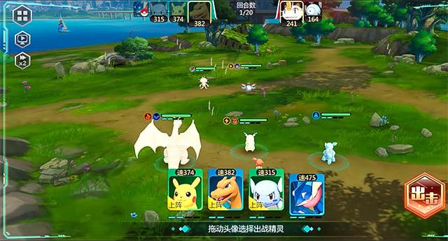 Pokemon Let's Go Mobile APK Download by The Pokémon Company