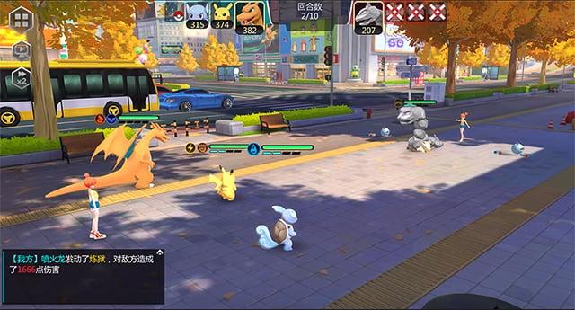 Pokemon Let's Go Mobile