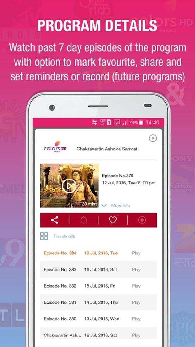 JioTV screenshot