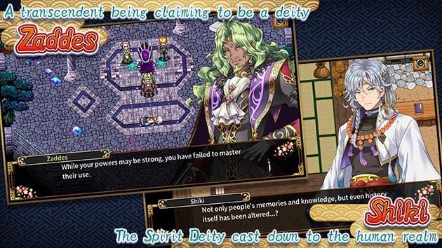 RPG Asdivine Kamura screenshot