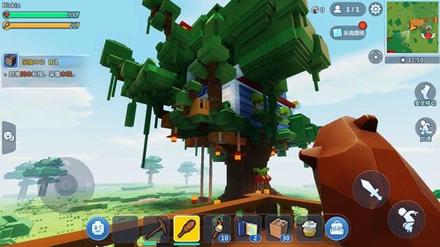 LEGO Cube screenshot 1