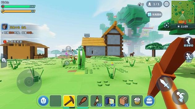 LEGO Cube screenshot 2