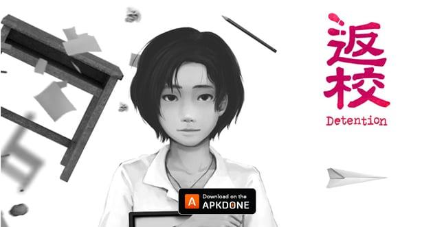 Detention game poster