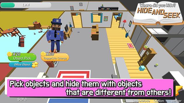 Hide.io screenshot 3