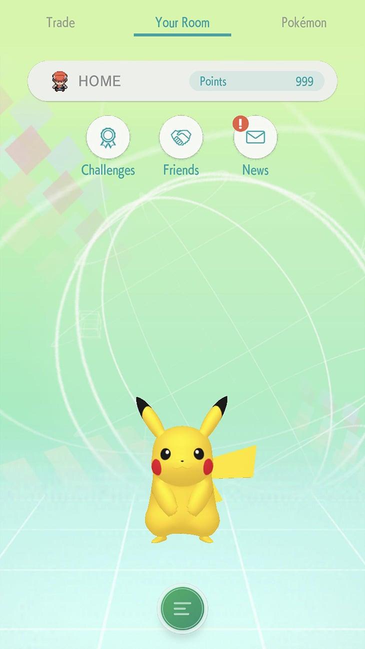 Pokemon HOME screenshot 1