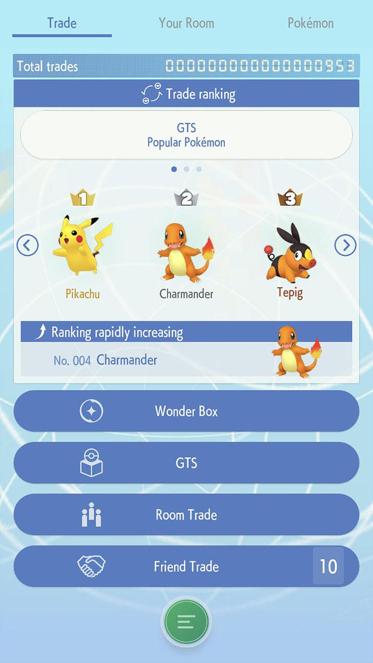 Pokemon HOME screenshot 2