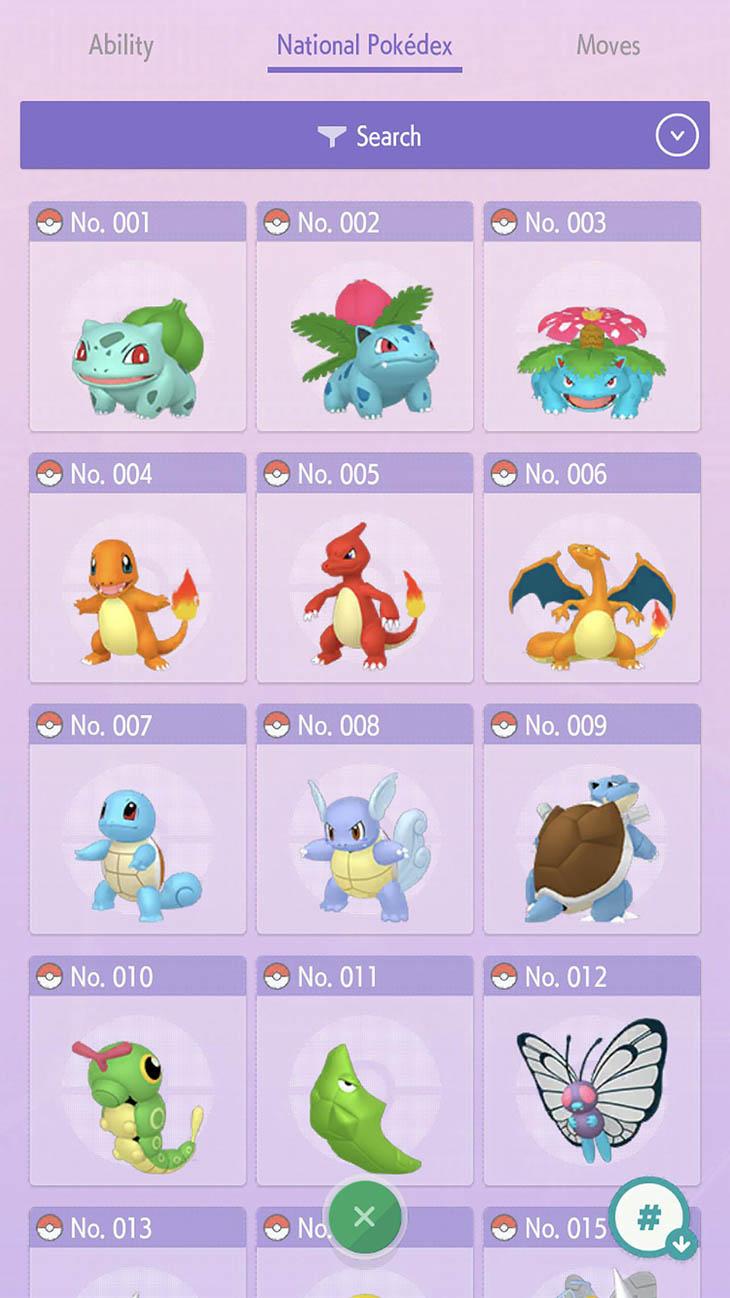 Pokemon HOME screenshot 3