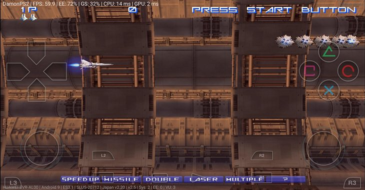 Damon PS2 Pro: PS2 Emulator screenshot 3
