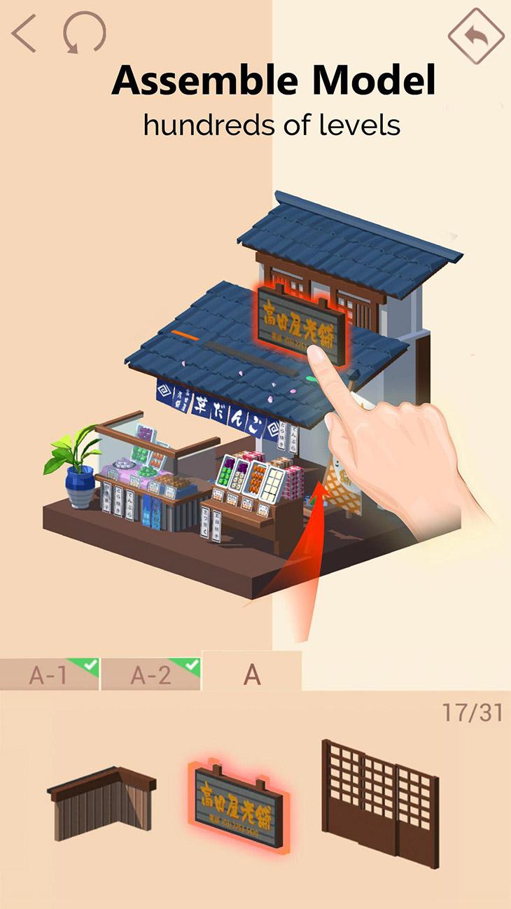 Pocket World 3D screenshot 1