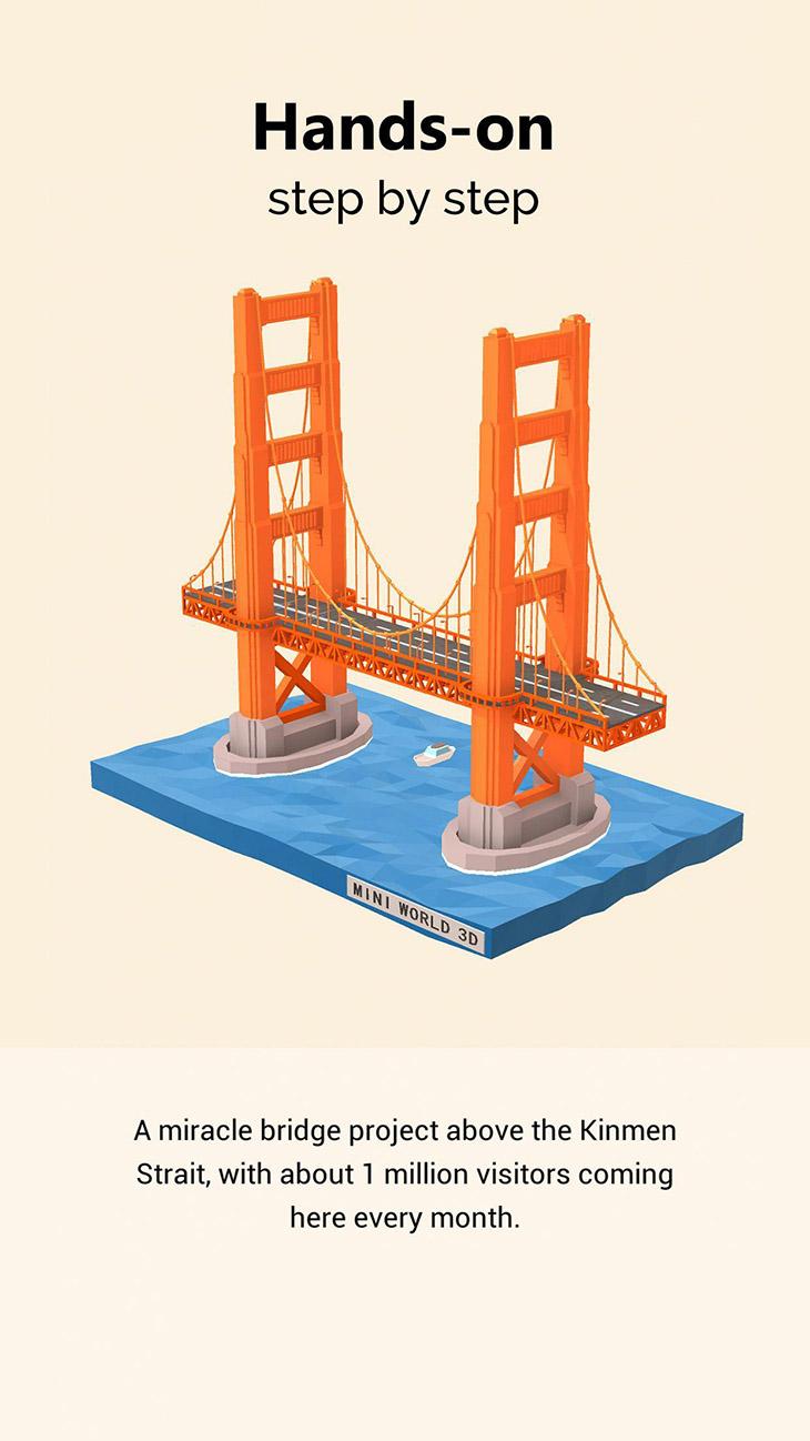 Pocket World 3D screenshot 2