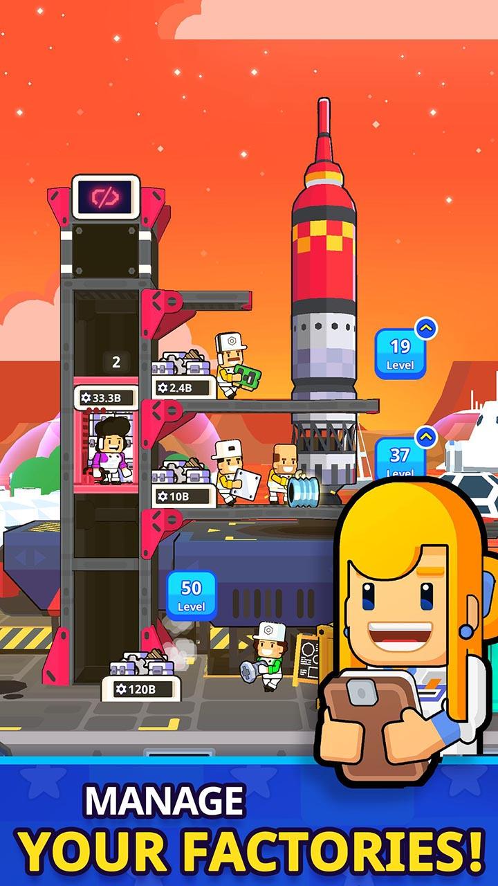 Rocket Star screenshot 4