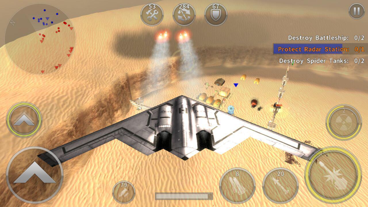GUNSHIP BATTLE screen 4