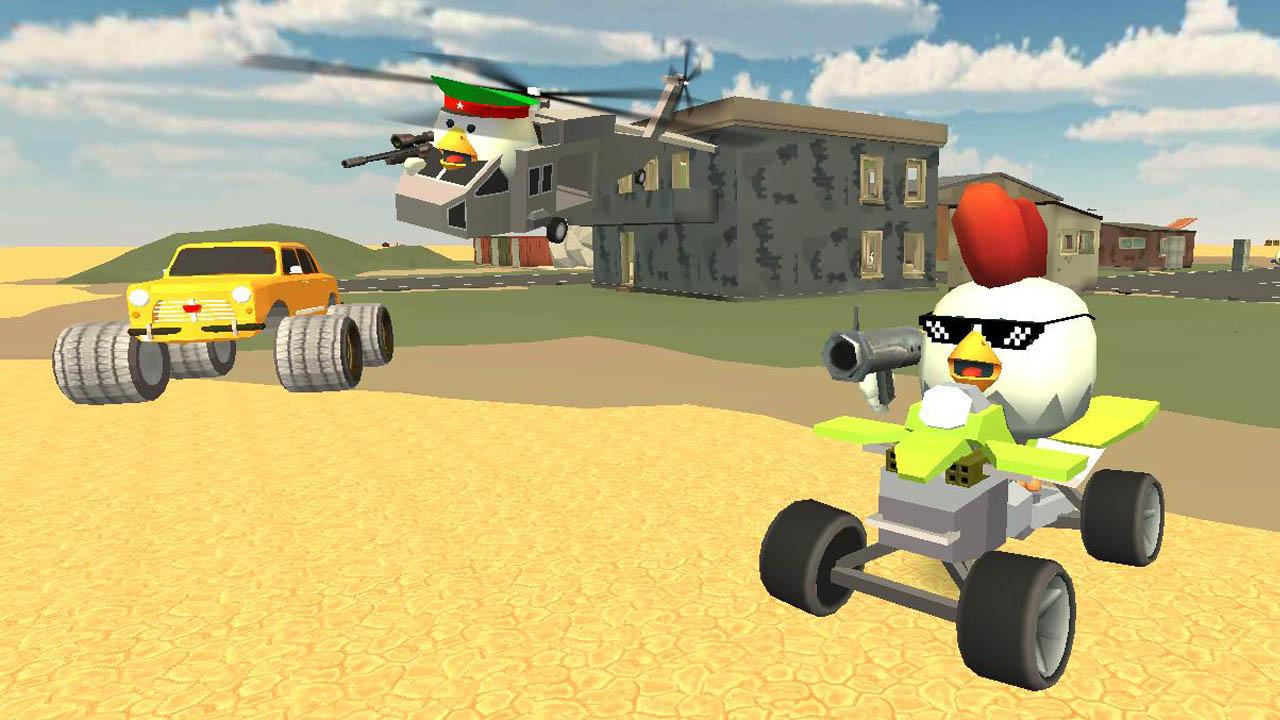 Chicken Gun screenshot 1