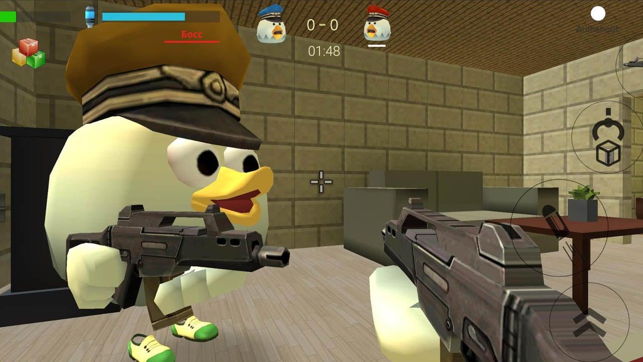 Chicken Gun screenshot 2