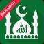 Muslim Pro 12.2.3 (Premium Unlocked)