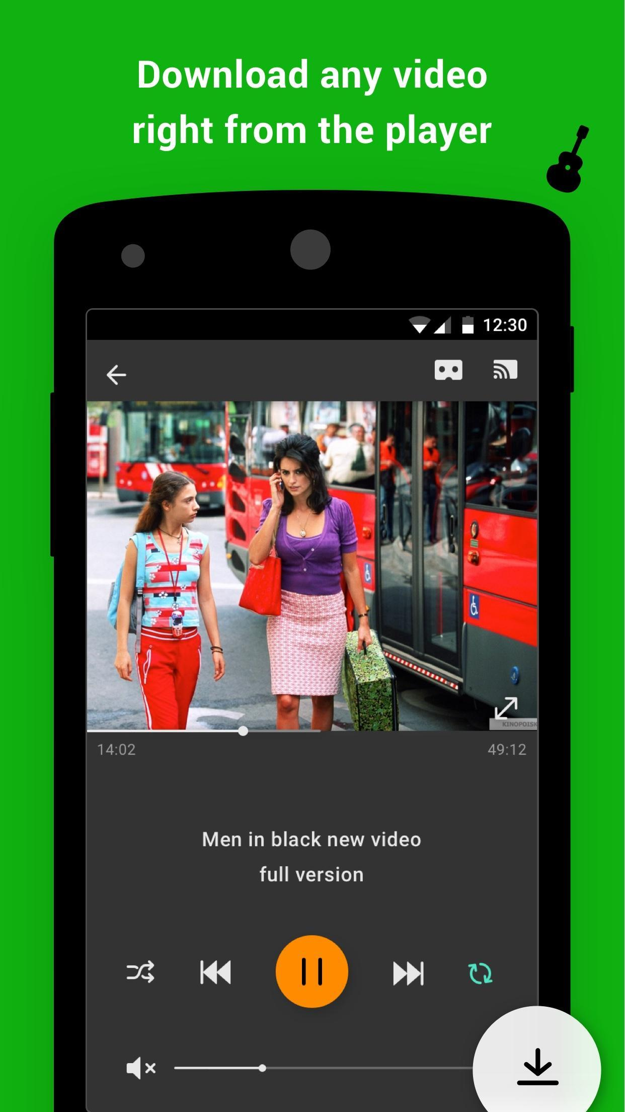 Aloha Browser screen 3