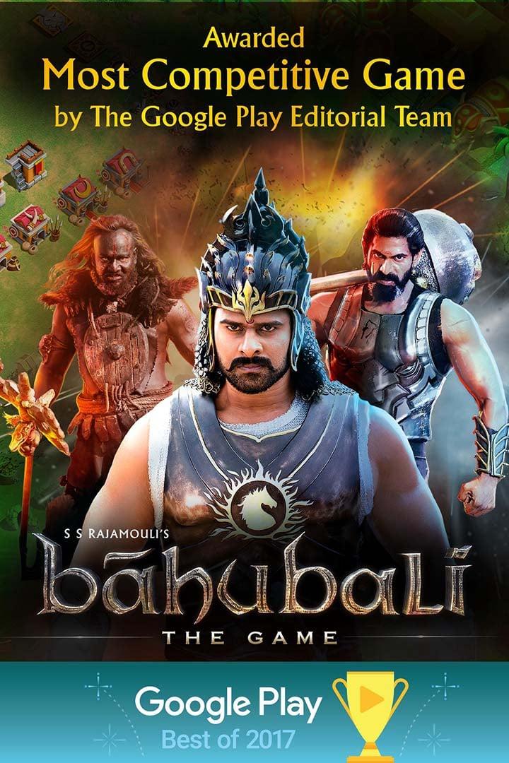 Baahubali screen 0