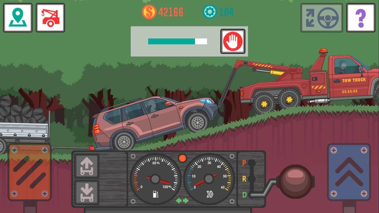 Best Trucker Lite screen 3