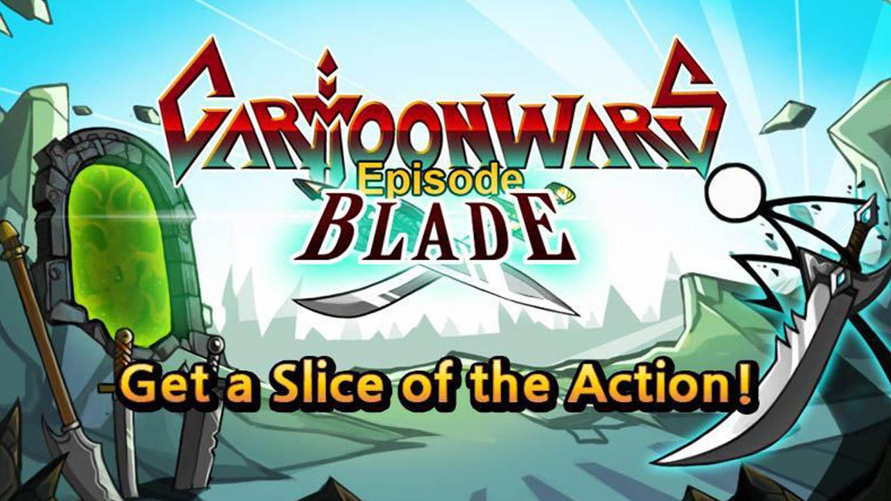 Cartoon Wars Blade poster