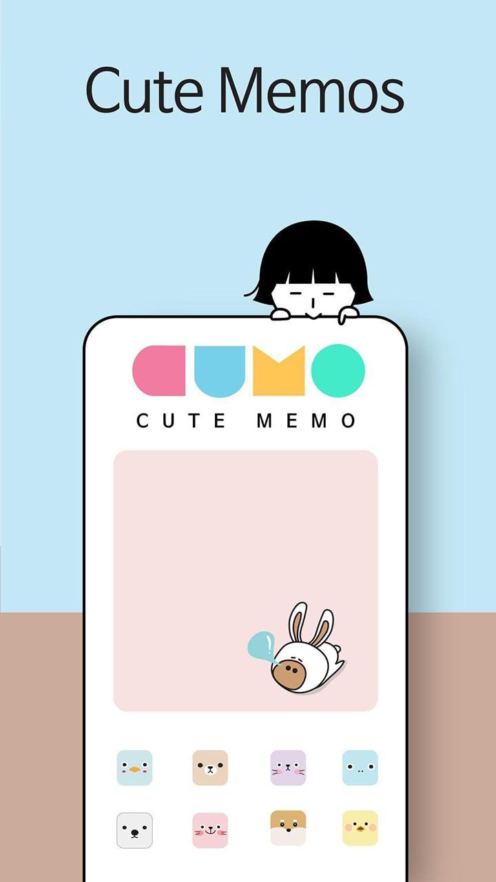 Cute Note screen 0