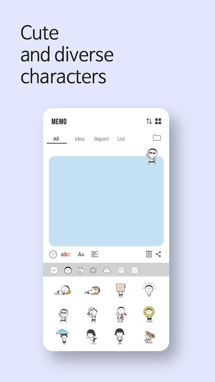 Cute Note screen 2