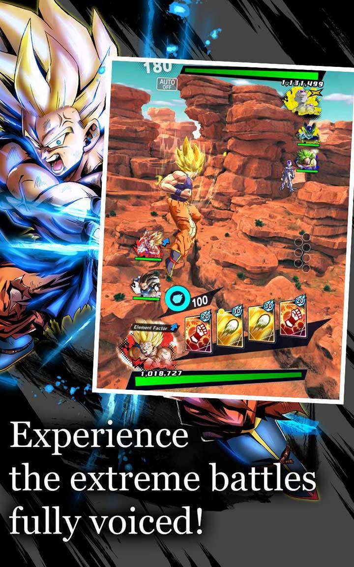 DRAGON BALL LEGENDS screen 1