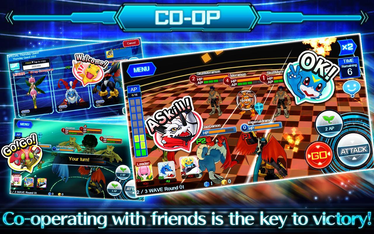 DigimonLinks screen 4