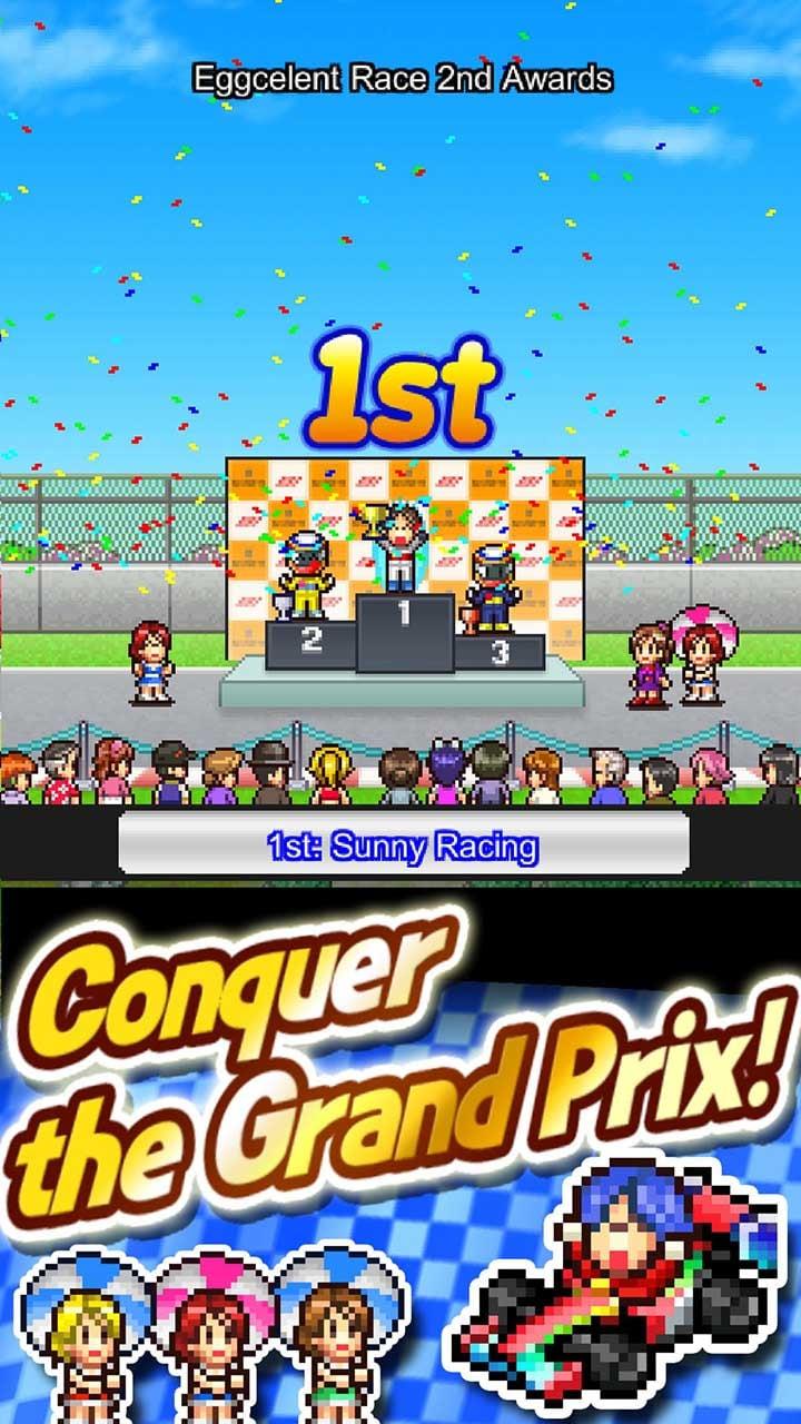 Grand Prix Story 2 screen 6