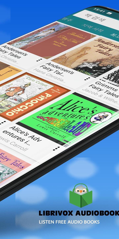 LibriVox AudioBooks screen 1
