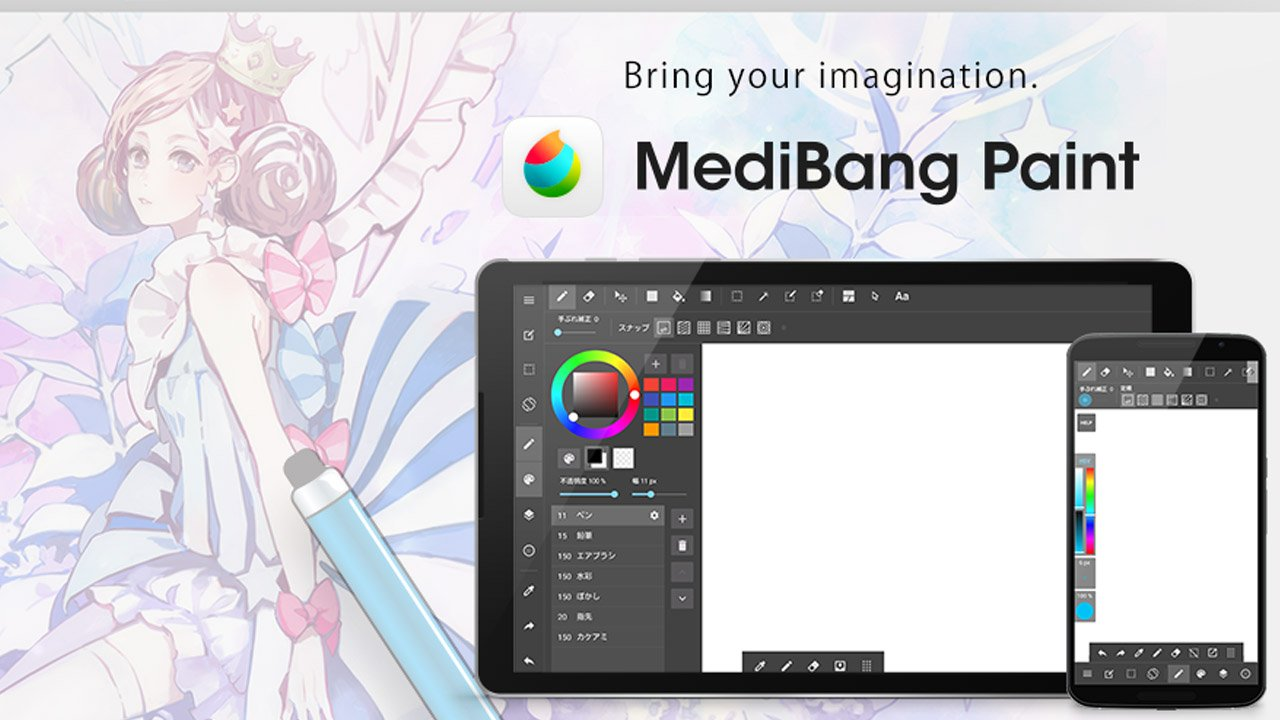 MediBang Paint poster