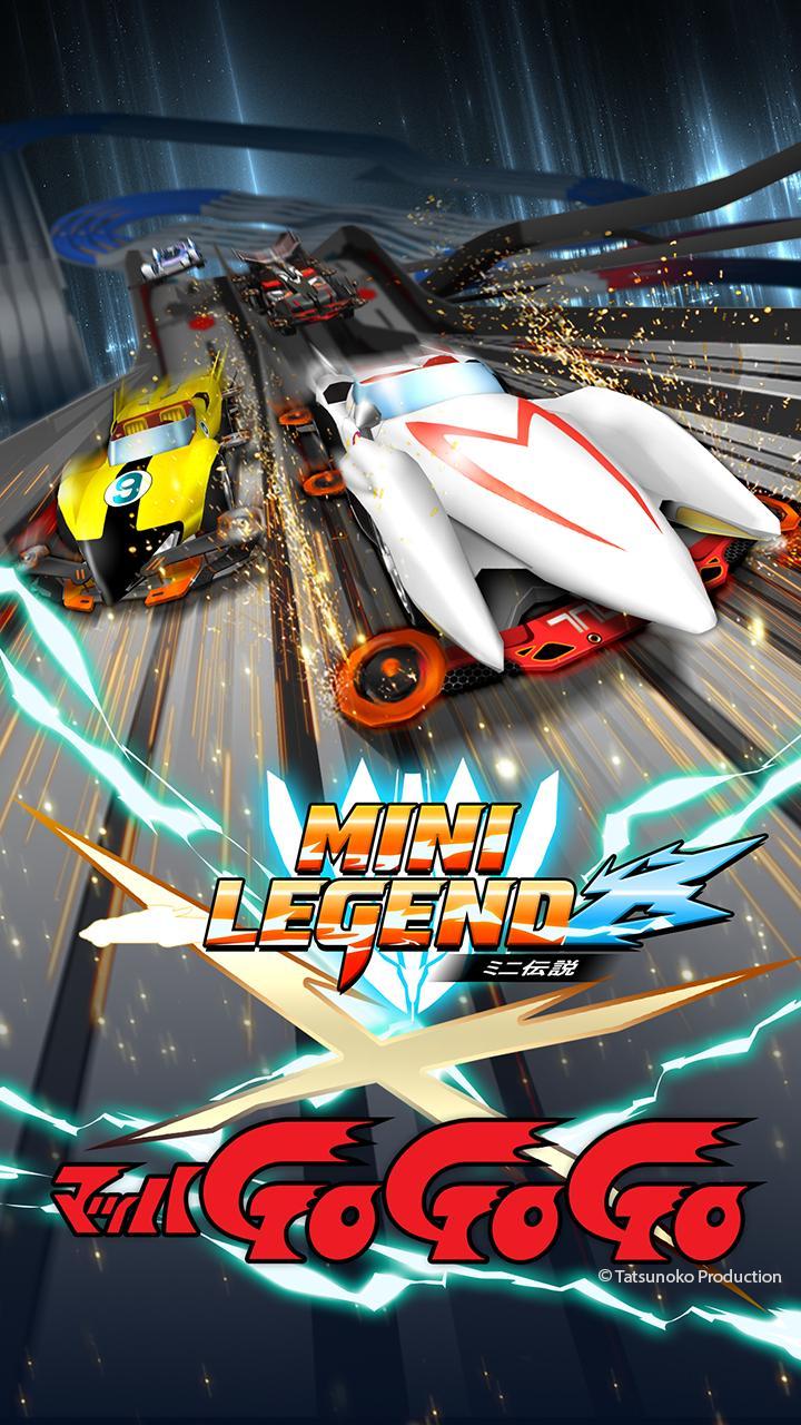Mini Legend screen 5