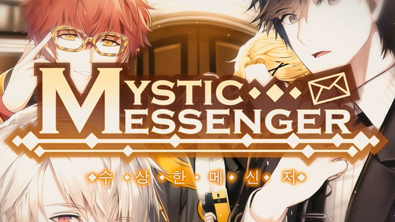 Mystic Messenger poster