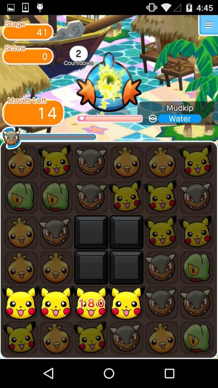 Pokémon Shuffle Mobile screen 3