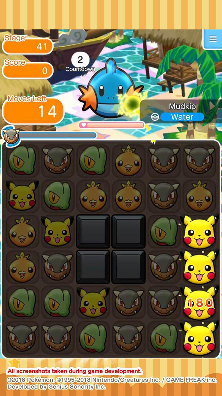 Pokémon Shuffle Mobile screen 6