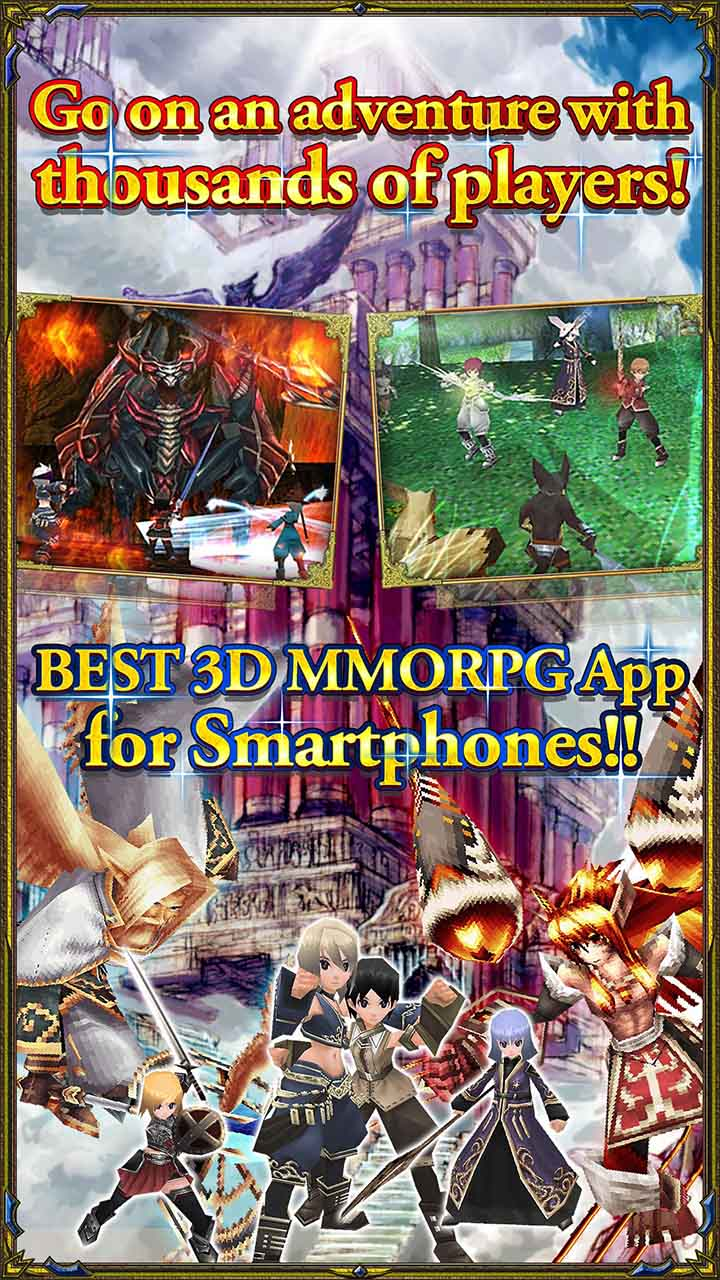 RPG IRUNA Online screen 0