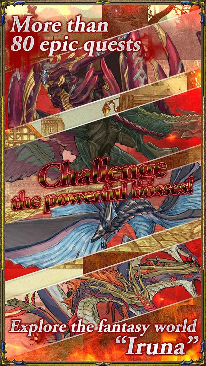 RPG IRUNA Online screen 1