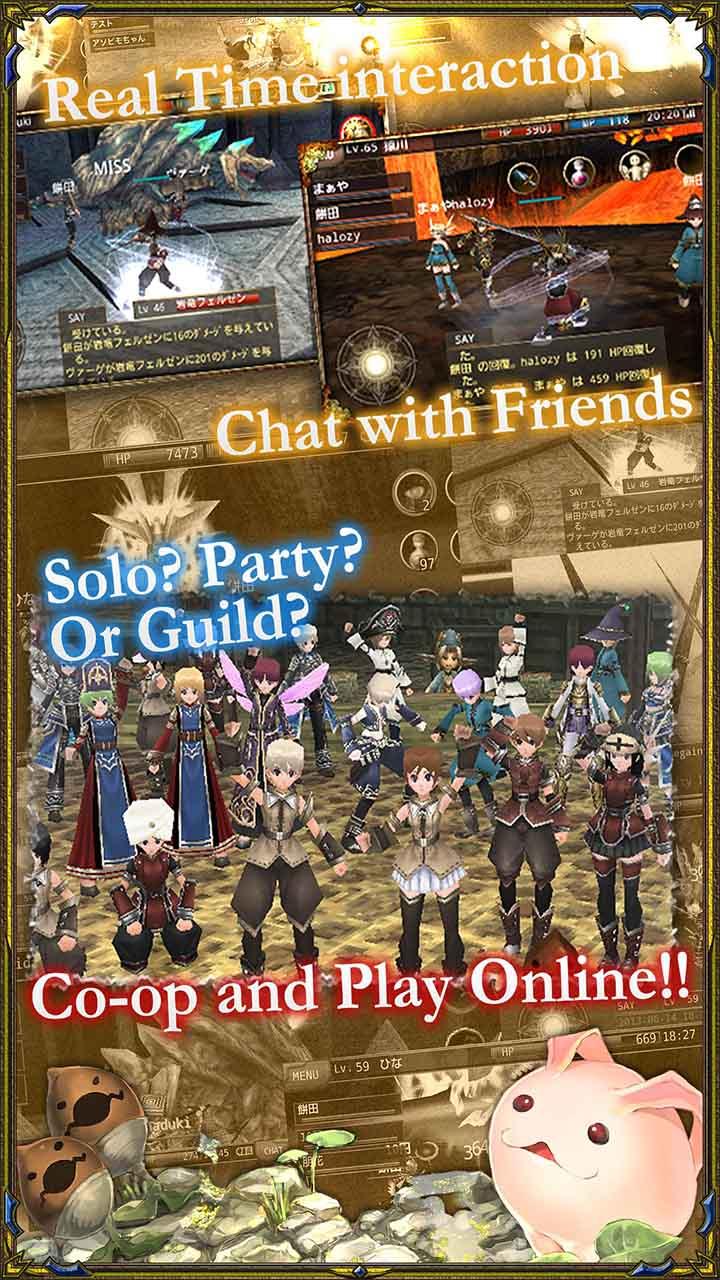 RPG IRUNA Online screen 2