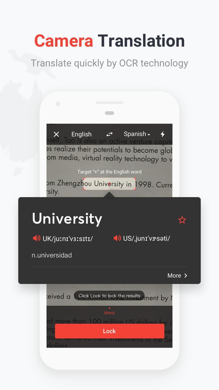 U Dictionary screen 5