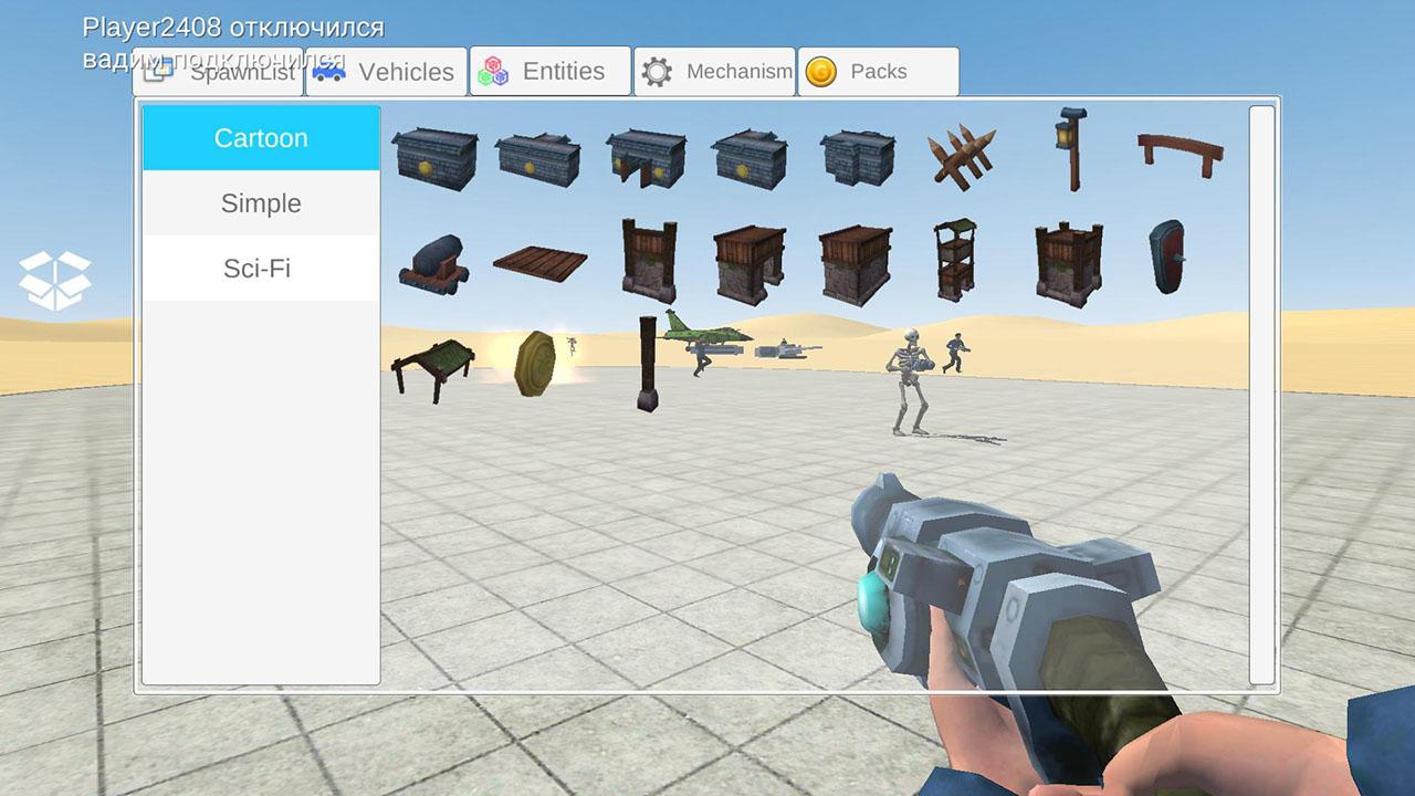 Ultimate Sandbox screen 3