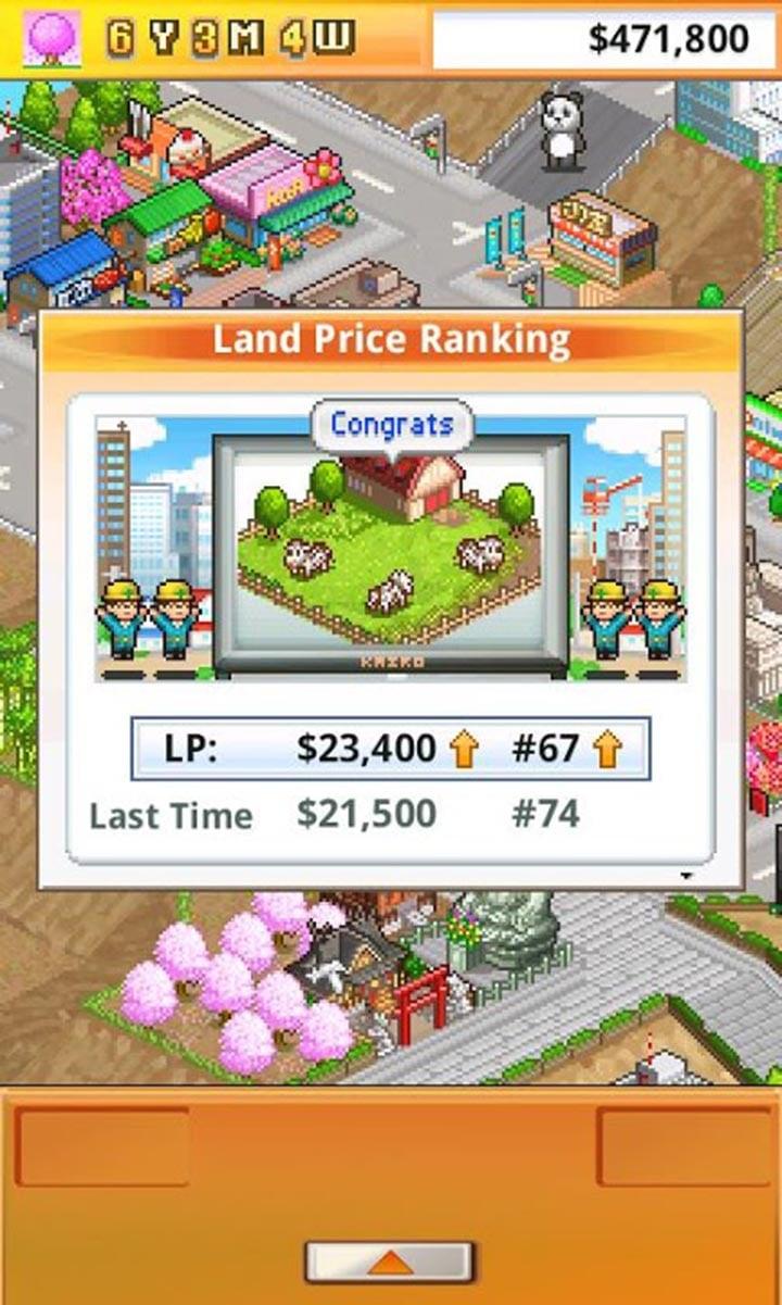 Venture Towns screen 3