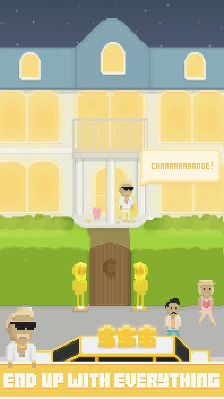 Virtual Beggar screen 3