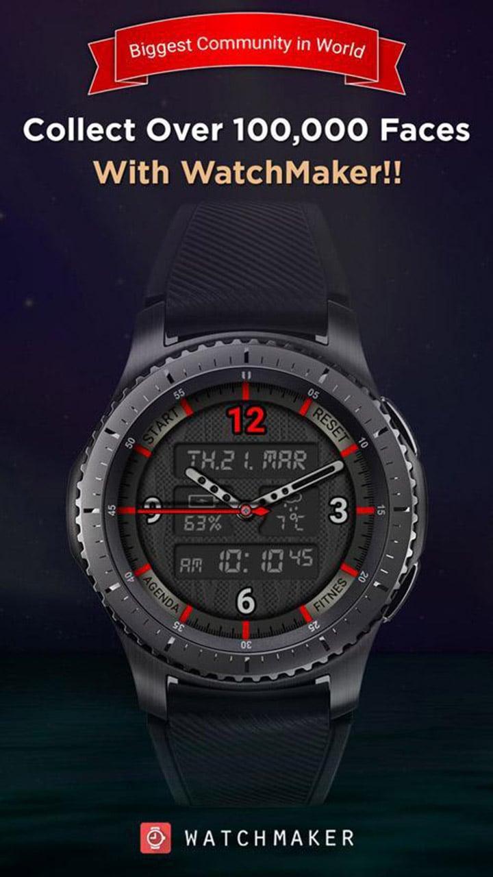 WatchMaker screen 0