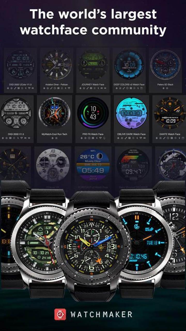 WatchMaker screen 1