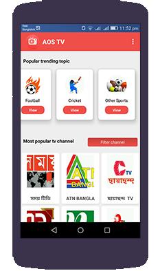 AOS TV app screenshot 1