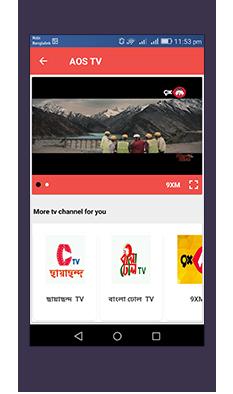AOS TV app screenshot 2