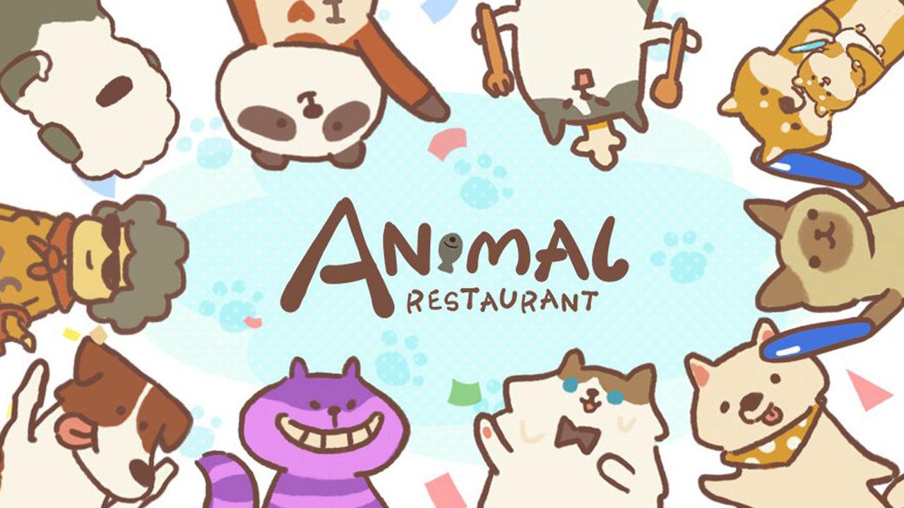 Animal Restaurant poster