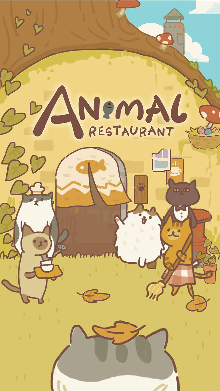 Animal Restaurant screen 0