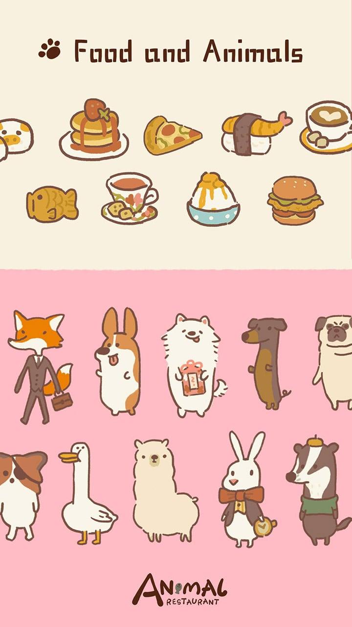 Animal Restaurant screen 1