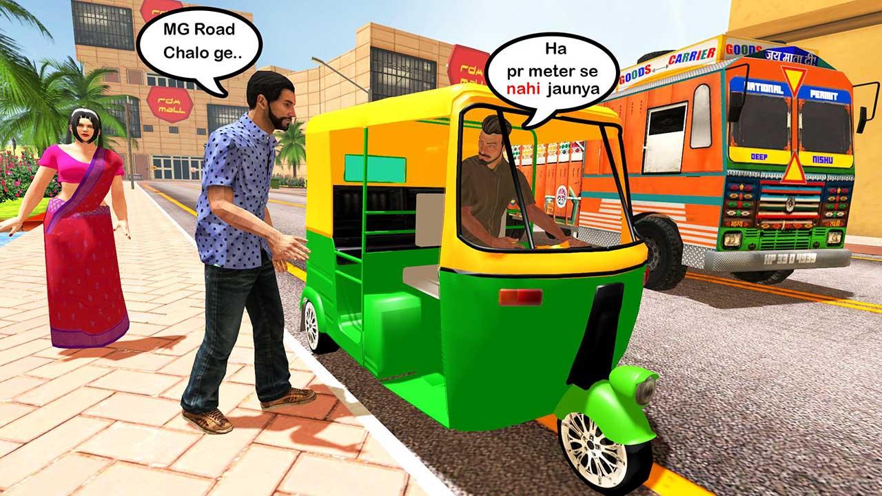 Bhai The Gangster screen 2